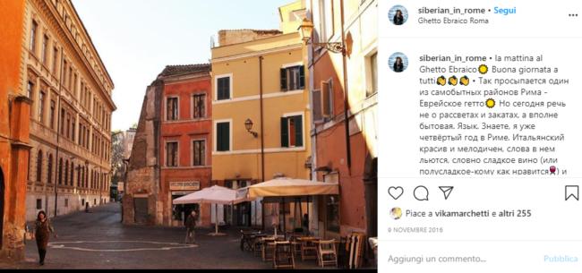 a view of rome's jewish ghetto